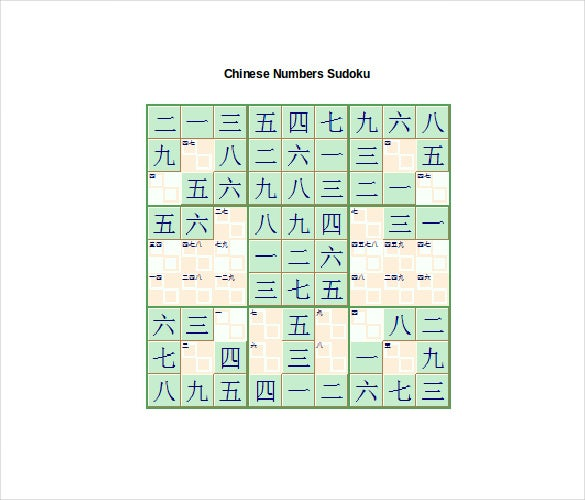 chinese numbers sudoku
