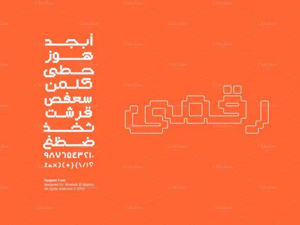 arabic typography font