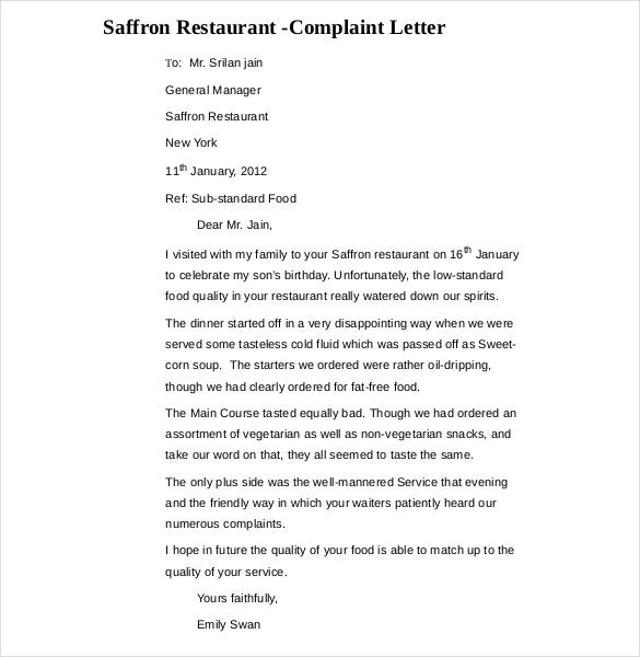 restaurant and hotel complaint letter templates sample   restaurant complaint letter