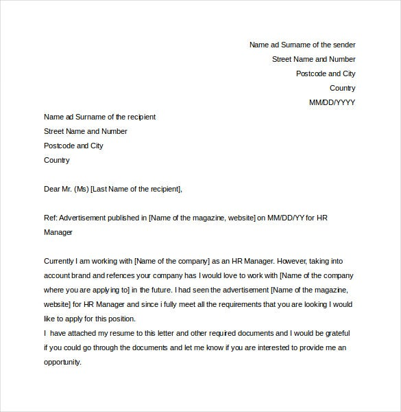15 hr complaint letter templates free sample example format formalletter this sample hr letter template can be used as a cover letter when applying for an advertised job you can download it here for free and spiritdancerdesigns Images