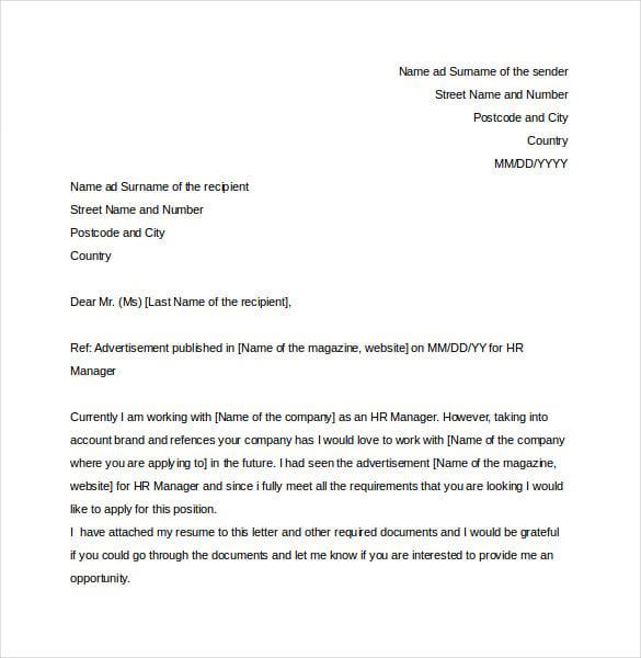 free sample hr complaint letter1