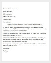 Business Complaint Letter Template PDF1
