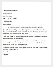 Modified Discrimination Complaint Letter