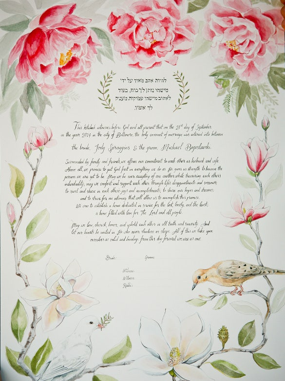 printable wedding certifcate free download