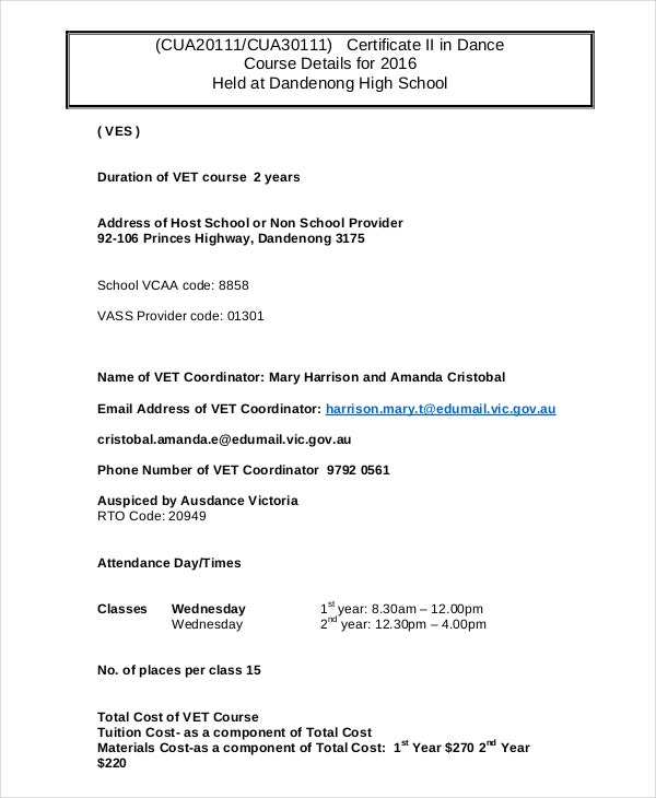 school dance certificate templates