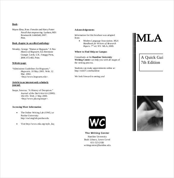 free download modern language cover sheet
