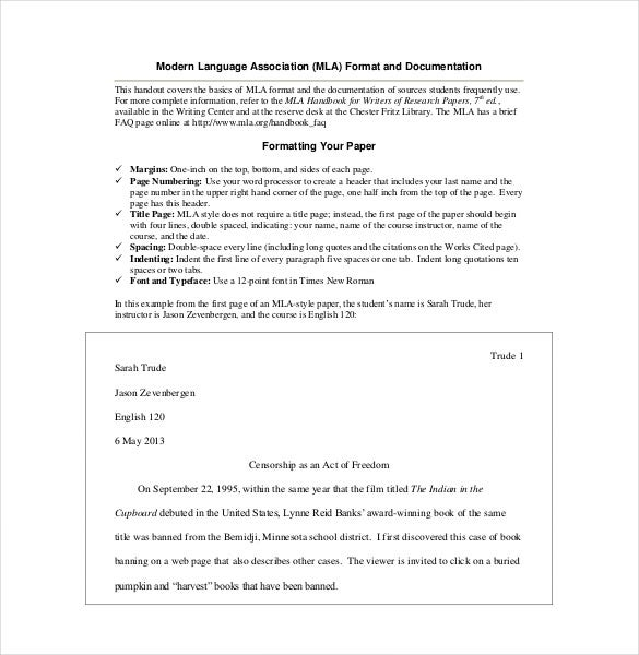 modern language assosciation cover sheet download1