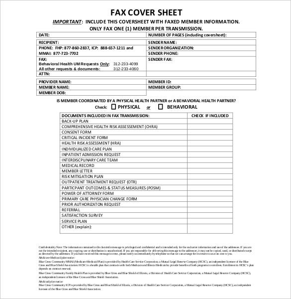 confidential fax cover sheet free download1