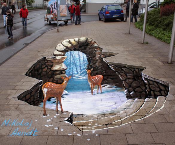 cool 3d art on street
