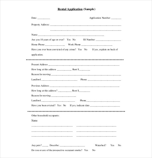 sample house rental application