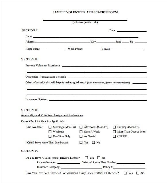 Volunteer Application Template 15 Free Word PDF Documents – Enrolment Form Template