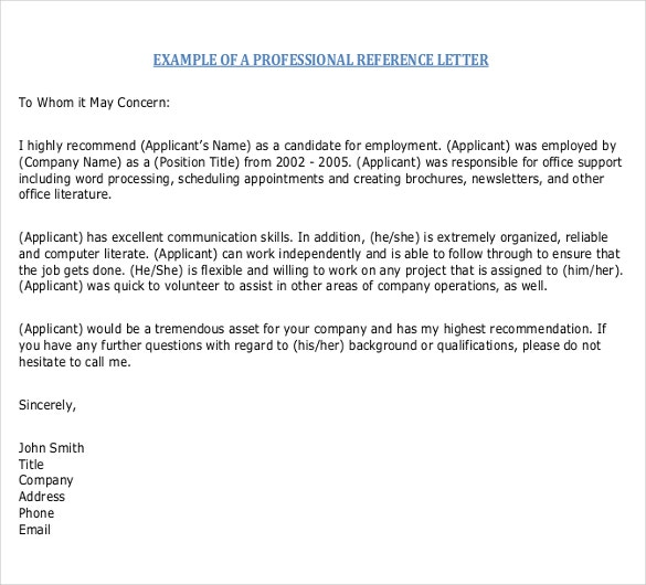 Reference Letter Templates   Free Word Pdf Documents Download