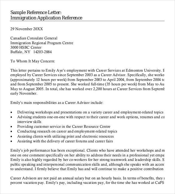 immigration application reference letter template pdf