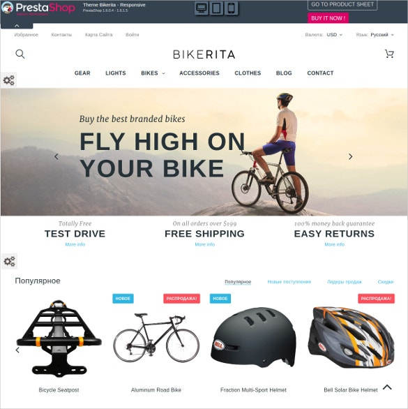 bike sport prestashop theme
