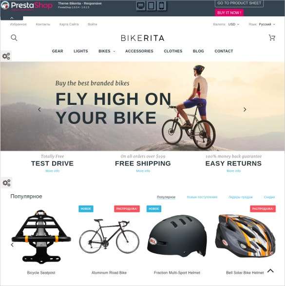 bike sport prestashop website theme