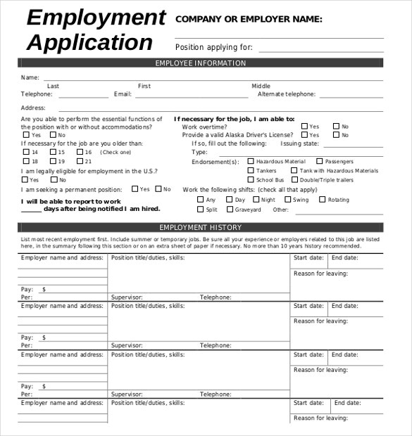employement application form template