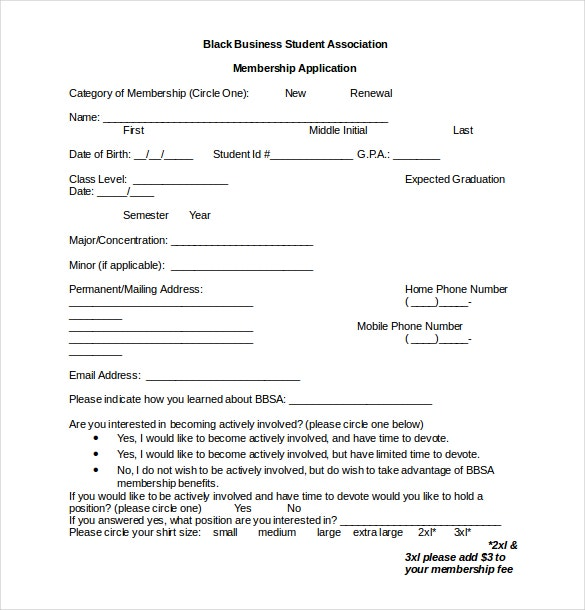 Simple Application Form How To Make A Simple And Effective Resume