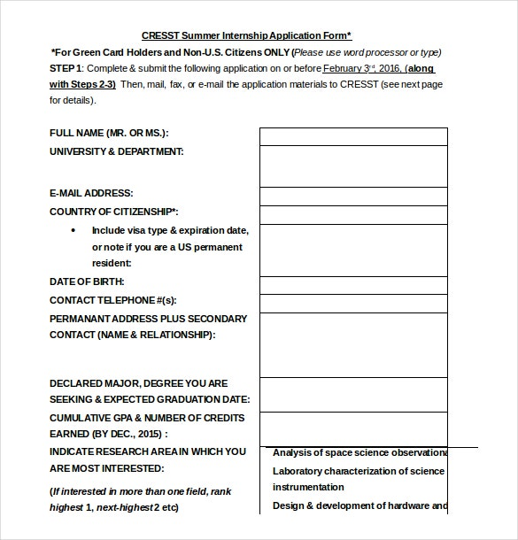 summer internship application form word document free download1