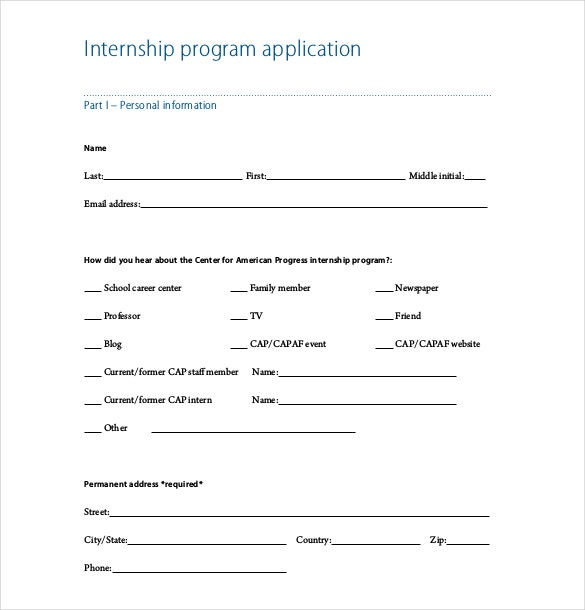 internship program application template free download1