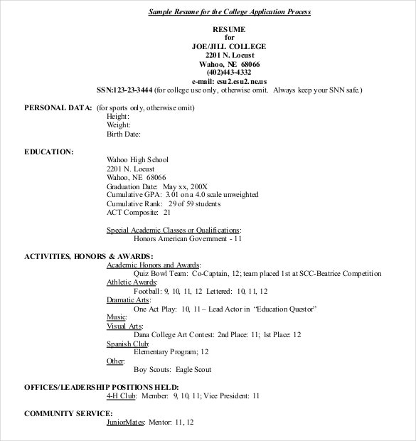 Examples Of High School Resumes For College Resume Sample For