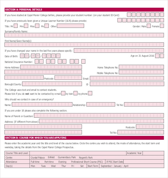 printable college application template pdf format free download1