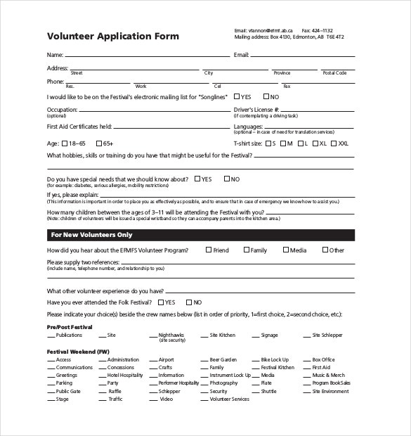 10 volunteer application templates free sample example for Volunteer questionnaire template