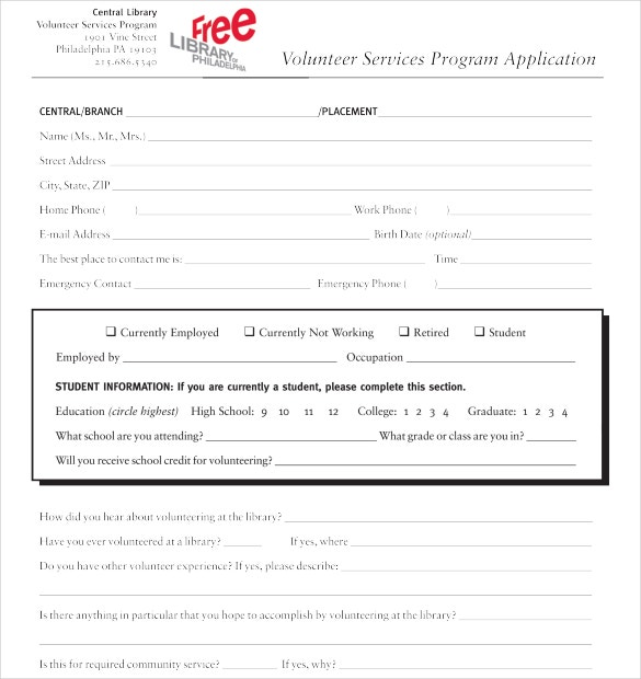 volunteer services program application template pdf free download1