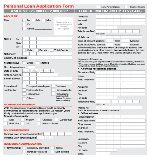 Printable HSBC Personal Loan Applicaton Form Free Download  Personal Loan Contract Sample