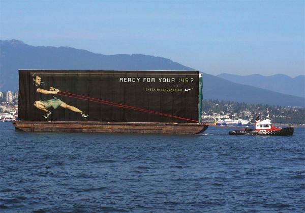 barge resistance funny billboard ad