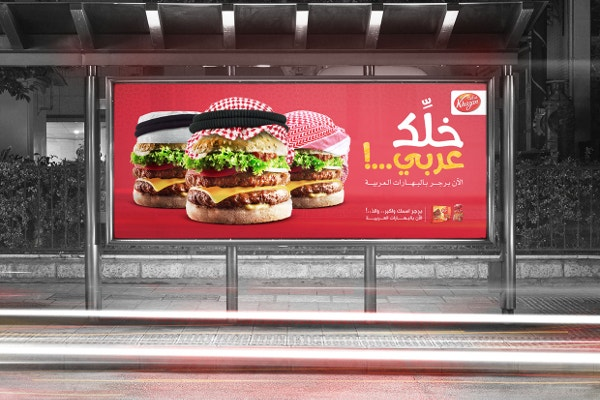 arabic burger creative ad poster free download