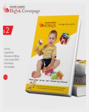 Simple-Kindergarten-School-Ebook-Cover-Page-Download