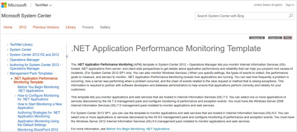 net application performance monitoring