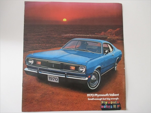 1970 Plymouth Valiant Pamphlet Brochure