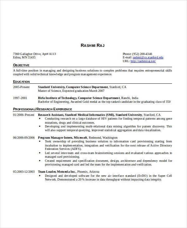 sample software resume