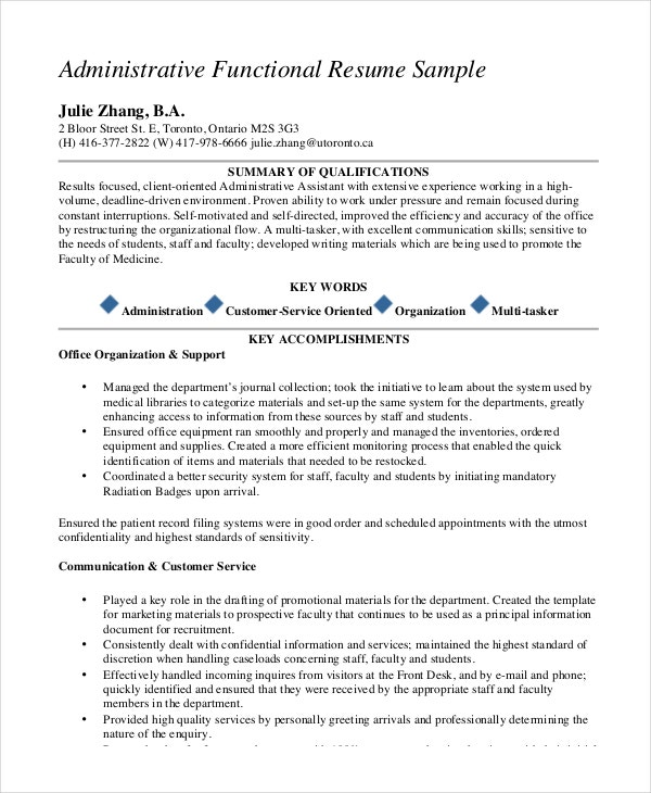 concierge resume template
