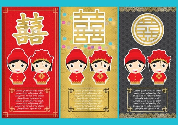 Chinese Wedding Flyers