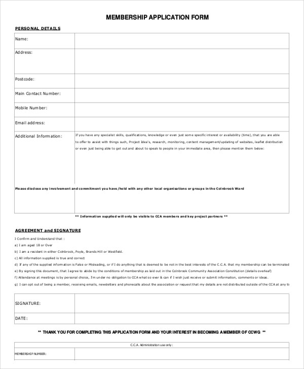 Membership Application Template