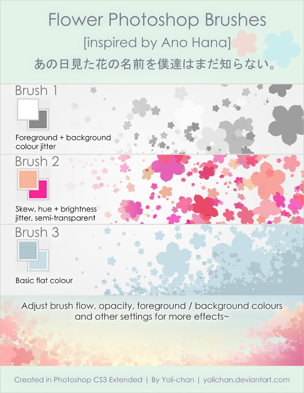 Ano Hana Flower Petal Brush