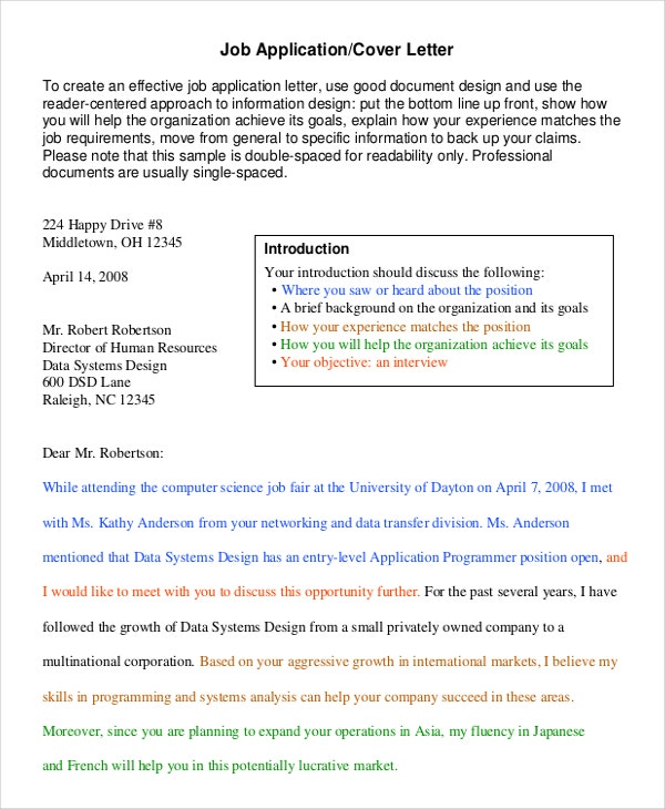 Job Application Cover Letter  Cover Letter For Job Sample