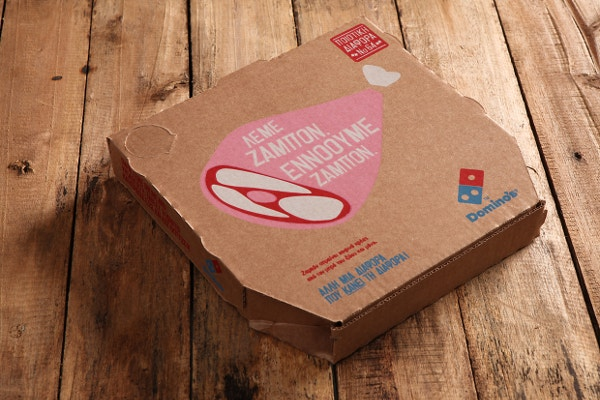 Customizable Pizza Box Template