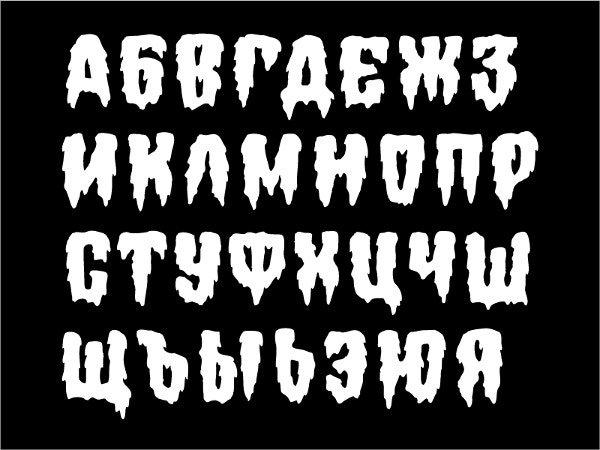 18+ Horror Fonts - Free OTF, TTF Format Download | Free & Premium
