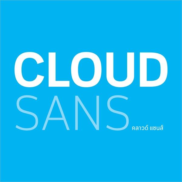 Cloud Sans Font