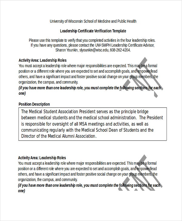 leadership certificate verification template