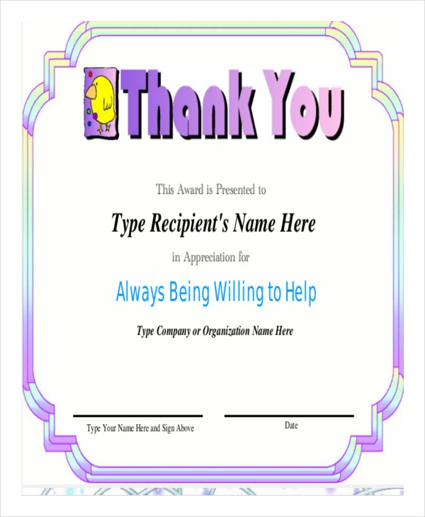 Employee Appreciation Certificate