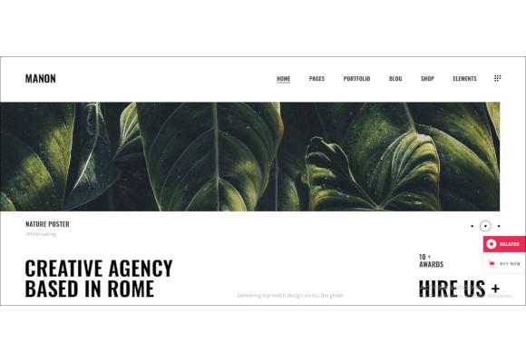 portfolio agency theme