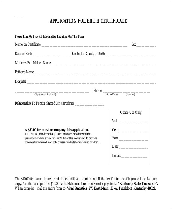 baby birth certificate appilication form