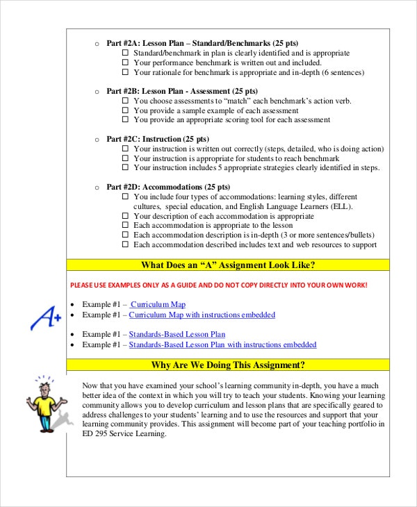 Lesson Plan Template 10 Free Word Pdf Document Downloads Free