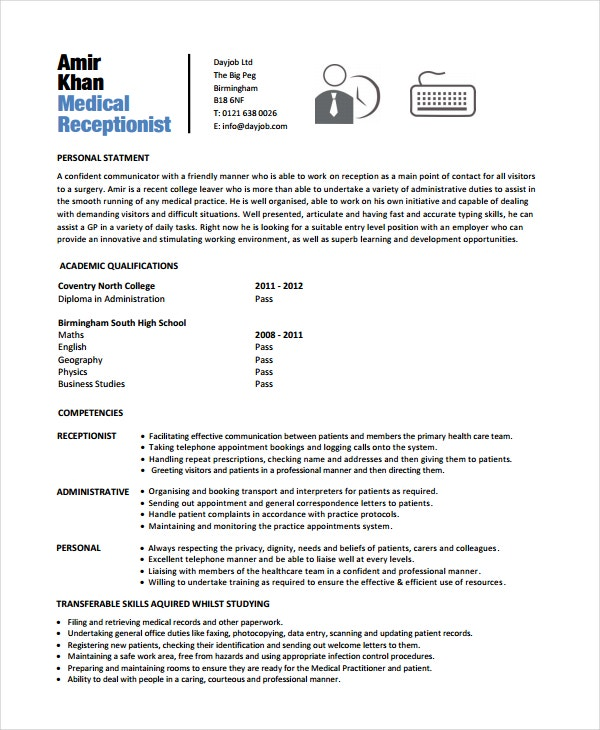Receptionist Resume Template 7 Free Word PDF Document Download – Hotel Receptionist CV