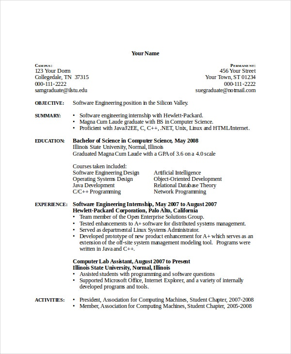 internship resume template microsoft word computer science engineering