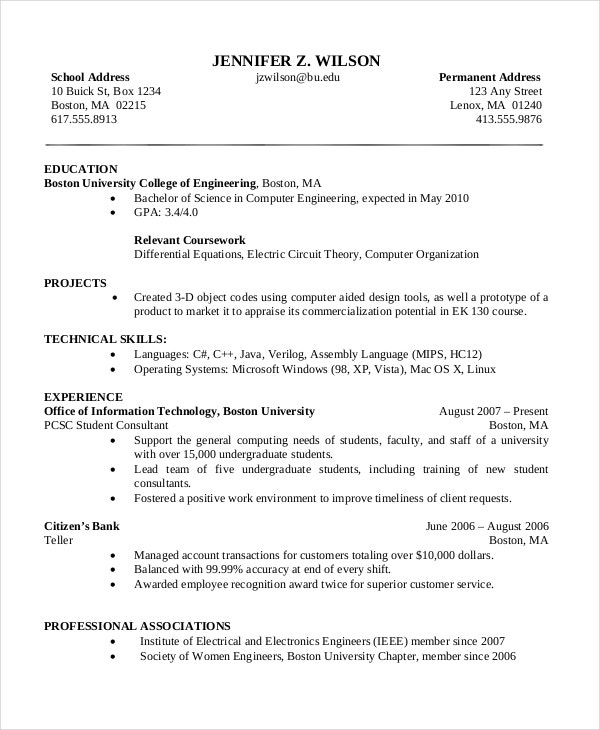basic computer science resume - Computer Science Student Resume